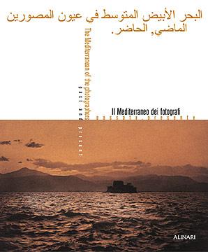 copertina Il Mediterraneo dei fotografi
